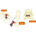 Compo Town Japan Rowerek Składany