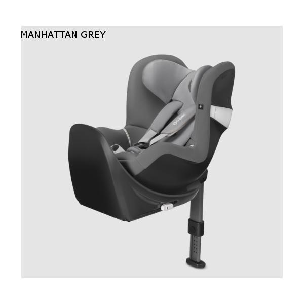 cybex fotelik sirona i size m2 z baz isofix 2018. Black Bedroom Furniture Sets. Home Design Ideas